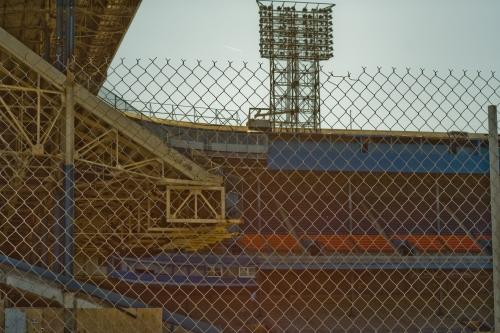 Tigers Stadium